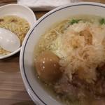 らーめん鱗 西中島店 - 味玉塩+半炒飯