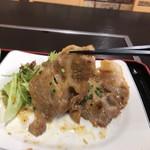 白頭山 - 生姜焼きは3枚
