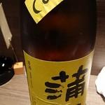 瓢膳 - 蒲原 純米吟醸 ひやおろし