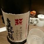瓢膳 - 超真野鶴 辛口純米原酒 ひやおろし