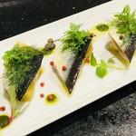 【秋メニュー】秋刀魚のマリネ 秋ナス添え