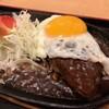 バーグ - 料理写真:ハンバーグ定食 ハンバーグアップ