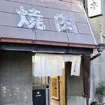 ぴんぴん亭 - 外観