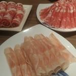 92733570 - お肉3種