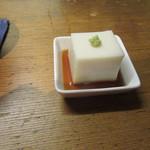 いやいやえん - ごま豆腐