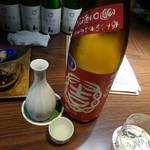 日本百貨店さかば - 結特別純米