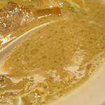イップウドウ シロマル ベース - シロマルベース