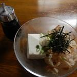 テーブル ダブリュー - 絶品豆腐の冷や奴です