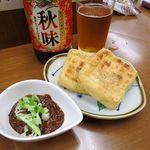 佐野屋 - ◆ねぎ入り油あげ焼き120円 ◆肉味噌100円 ◆秋味(大瓶)350円