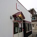 麺小屋 ここりこ - お店の前から~✨