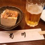 うなぎ 菊川 - お通しとビール