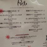 ビオディナミ 新宿店 -