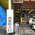 長谷川食堂 - 奥の階段を上って2階です