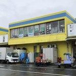 長谷川食堂 - 海側の黄色い建物のほぼ中央(C棟)の2階です