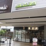 CAFE BLOOM -