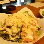 92746550 - 彩り野菜のフレンチサラダ