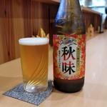片町 弥ひろ - 秋味
