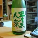 片町 弥ひろ - 菊勇 三十六人衆