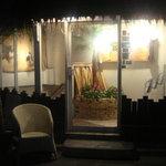 ELALBA ~エルアルバ~ Luxury&Relaxing BAR - 入口