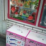 ブルンネン - 店前に並べられた果物の段ボールがメニュー