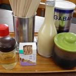 仙台屋食堂 - 調味料類