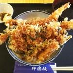 手打ち蕎麦 神楽坂 - 天丼/1,296円