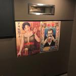 個室ダイニング 肉バル みのり - その他写真: