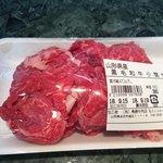 鳥勝牛肉店 - 料理写真: