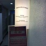 ボタニカリー - 看板と整理券