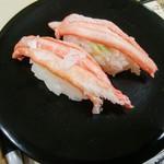 廻る富山湾 すし玉 - 紅ずわいがに