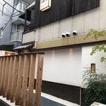 和み - 外観 2018/09/15(土)訪問