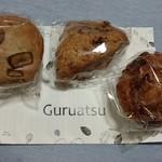 ぐるあつ - 栗のマフィン/紫芋スコーン/シナモンアップルマフィン