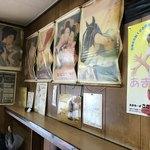 下山酒店 - 昭和を感じるポスターの数々
