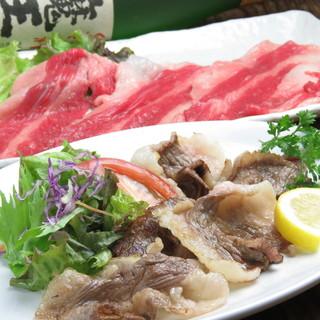 広島名物和牛コウネ炙り焼き