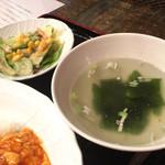 中華ダイニング 貫 - セットのサラダとスープ