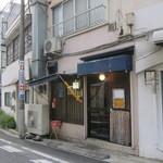 92764201 - 麺恋処 いそじ 店舗外観