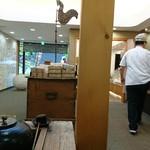 箱根・ルッカの森 - 無料の お茶