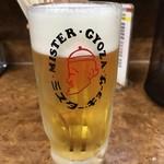 ミスター・ギョーザ - ミスターギョーザな生ビール!