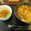 情熱うどん讃州 - 料理写真:和風カレー肉つけ玉1.5玉