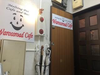 ワロスロードカフェ -