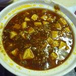 9277866 - 熱々土鍋マーボー豆腐
