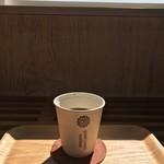 ヨシノリ コーヒー - ロータスクッキー付き