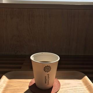 ヨシノリ コーヒー - ドリンク写真:ロータスクッキー付き