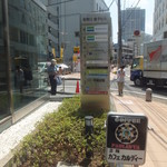 カフェ カルディー - 入り口(2018.8.3)