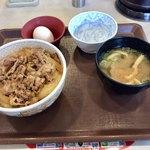 すき家 - 牛丼並 たまごセット