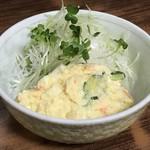 大黒 - 玉子サラダ280円(税別)