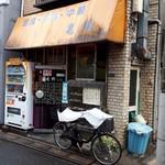 亀鶴食堂 - 外観