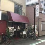 フジランチ - 外観①【平成30年09月13日撮影】