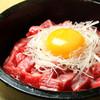 生肉専門店 焼肉 金次郎 - 料理写真:極上サーロインの石焼ユッケビビンバ
