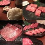 焼肉 正道 -